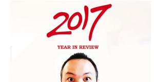2017thumb