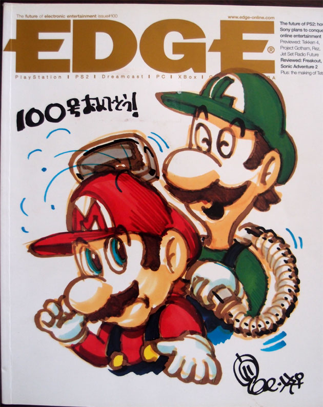Edge #100 - This is the second oldest issue I own featuring cover art drawn by legendary video game designer Shigeru Miyamoto