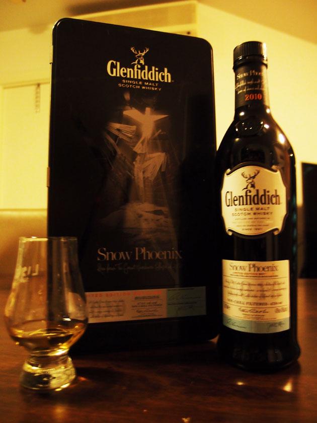 glenfiddichsnowphoenix