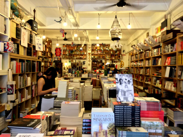 Boutique bookstore in Tiong Bahru