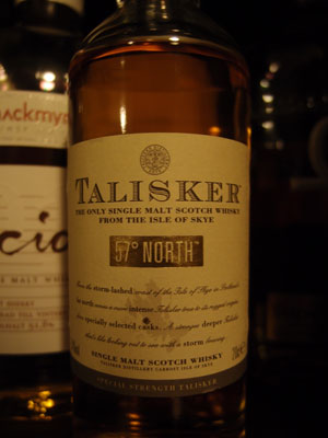 talisker57north