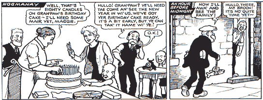 thebroons
