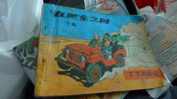 Bootleg Chinese Tintin