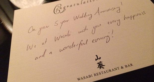 wasabi012