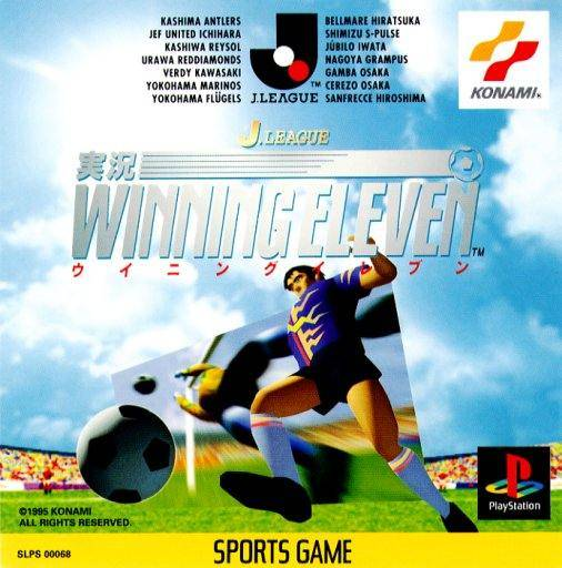 J-League Winning Eleven: the first ever Winning Eleven game